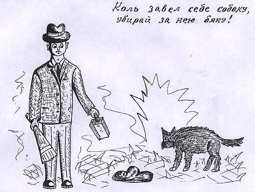 Будка для собаки чертеж Коль