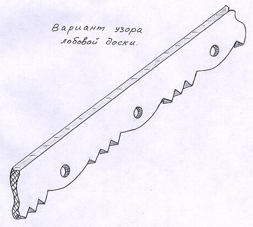 Вариант узора лобовой доски